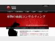 血統コンサルタント Bloodstock Genetic Information 平蔵