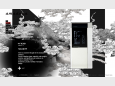 N705i | amadana product concept