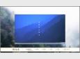 比良山荘 公式サイト