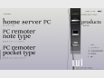 Lui - home server client solution-