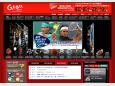 GAORA - CSスポーツチャンネル