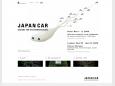 japan car. design platform japan
